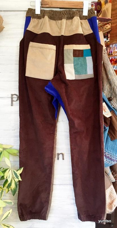 pants41.JPG