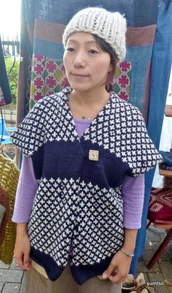 textile-main.JPG